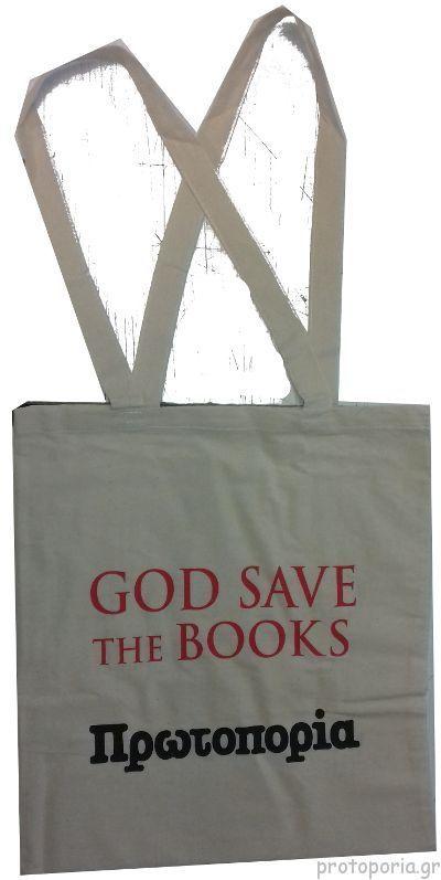 8ce57de5b0 Τσάντα πολλαπλών χρήσεων Πάνινη God Save the Books - 9780008889968 ...