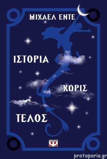 www.protoporia.gr